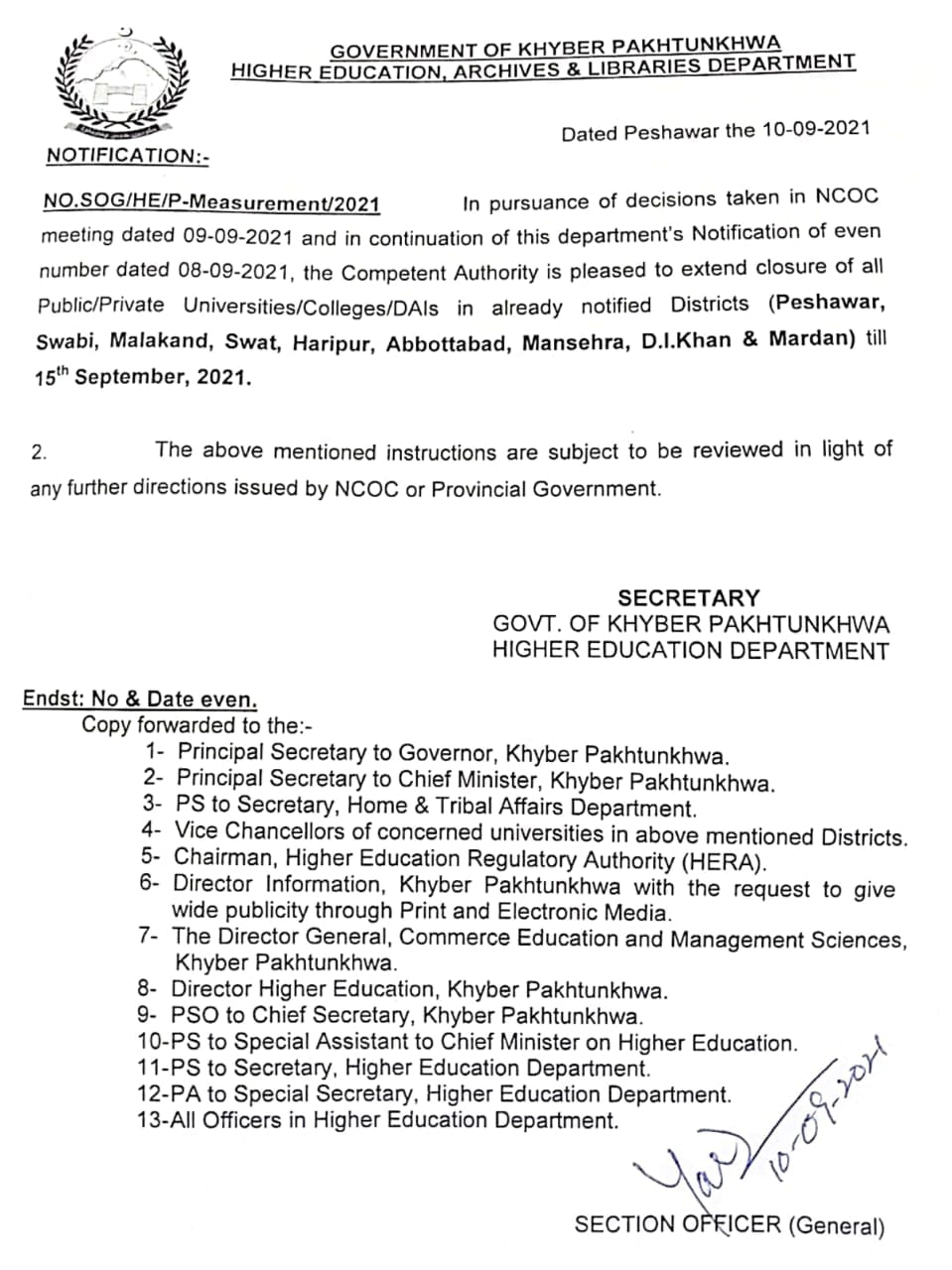 Extension Holidays in SchoolsColleges till 15th Sep 2021