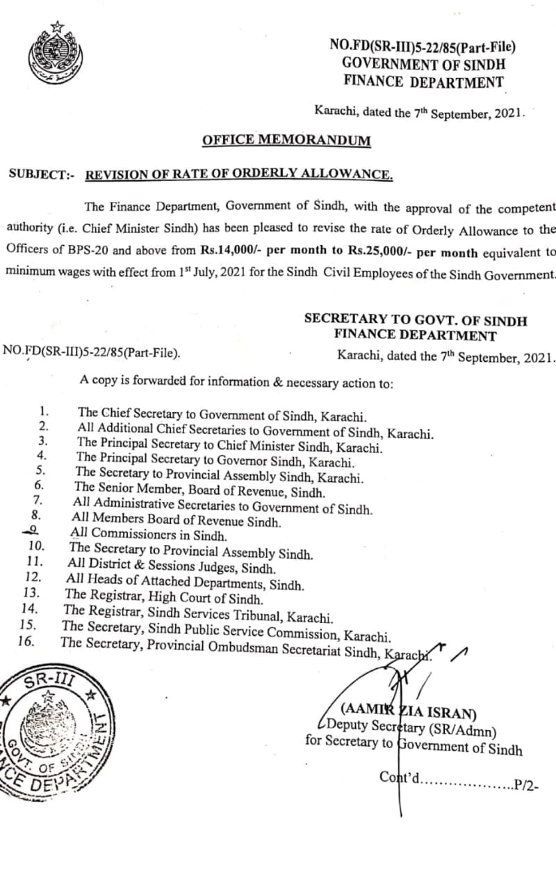 Increase in Orderly Allowance 2021 Rs. 25000- PM Sindh