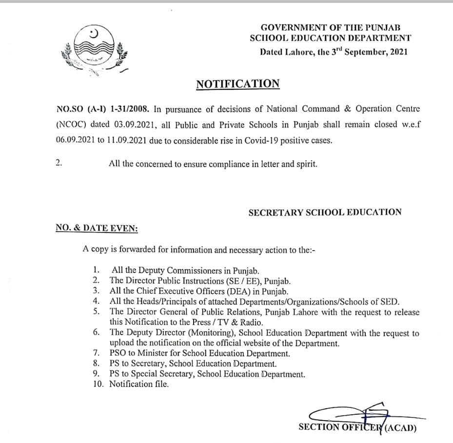 Notification of Holidays in Schools for One Week in Punjab