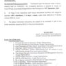 Notification of Re-Opening All Colleges / Universities/DAIs wef 16-09-2021 (KP)