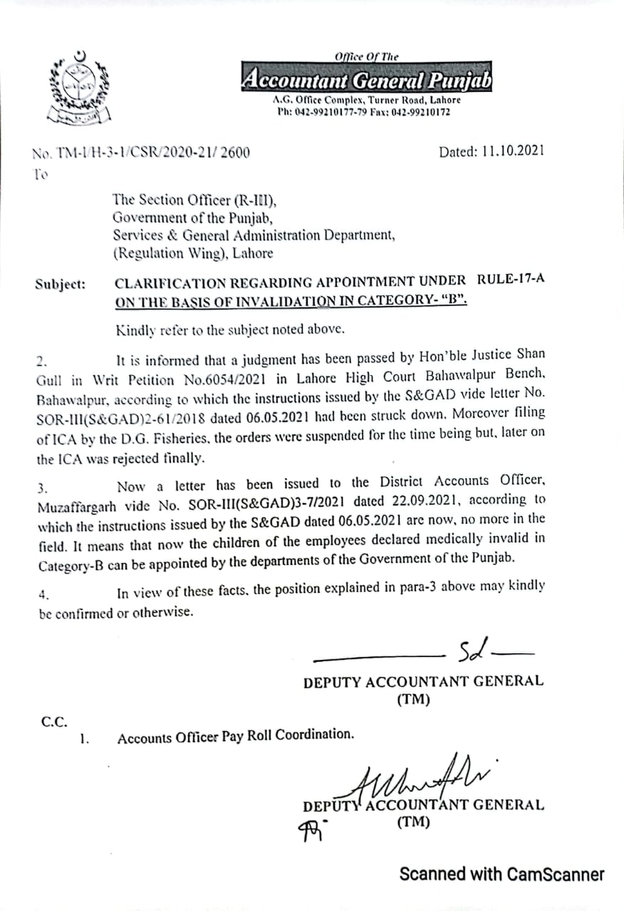 Clarification Appointment under Rule 17-A category B