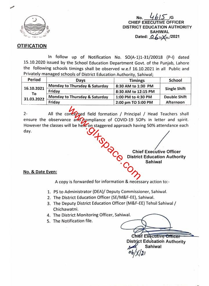 Notification of Revised School Timings wef 16th Oct 2021