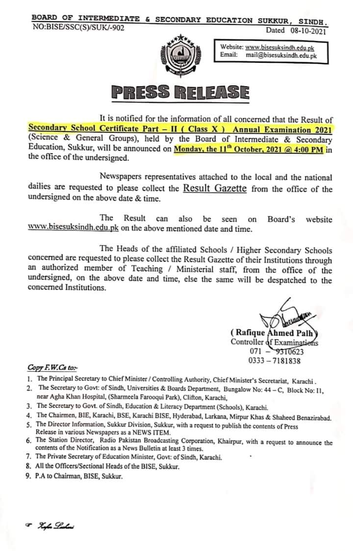 Result of SSC-II (Class X) Annual Exams 2021 BISE Sukkur