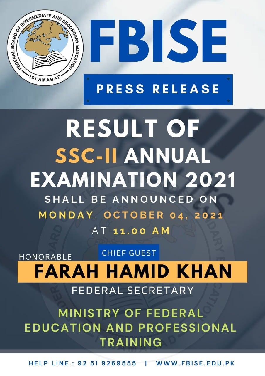 SSC 2 result FBISE