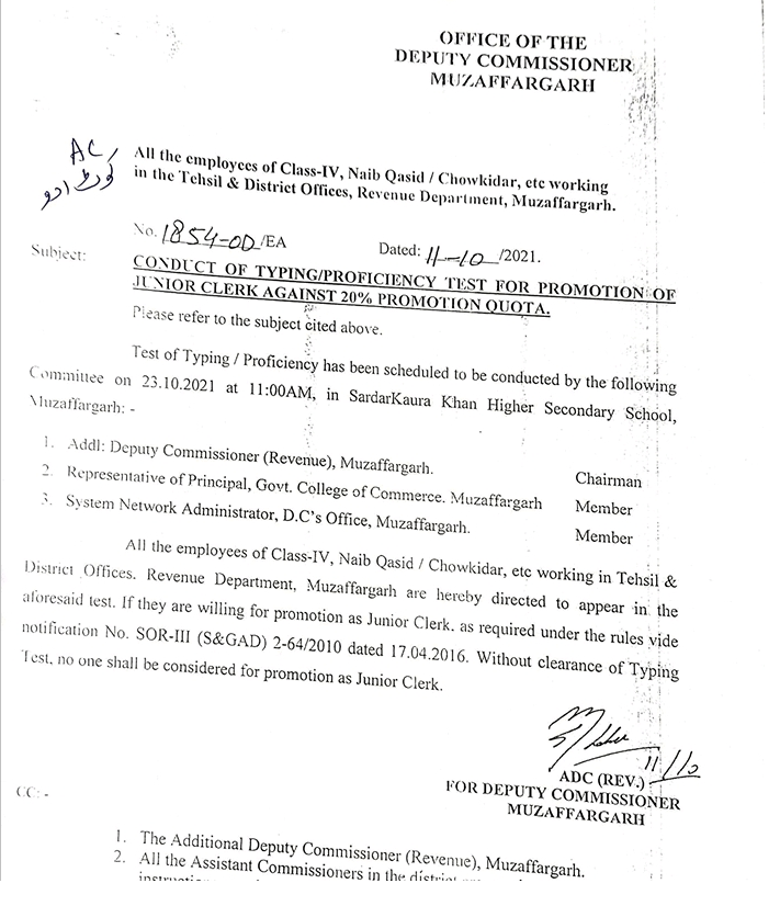 Schedule of Test of Typing Proficiency Class IV Promotion as Junior Clerk